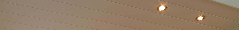 Luxalon aluminium lamellenplafonds voor vakman en iedere Doe-Het-Zelver: prijzen